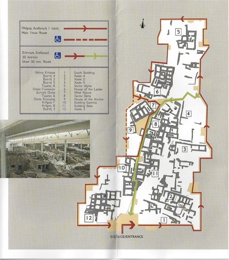 Akrotiri site